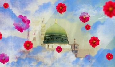 پوستر | به مناسبت سالروز بعثت رسول مكرم اسلام حضرت محمد (صلي الله عليه و آله و سلم)