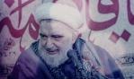 اطلاع رسانی تعطیلی جلسه سخنرانی آیت الله جاودان، چهارشنبه 2 خرداد ١٣٩٧