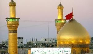مجموعه مباحث حجت الاسلام جاودان باموضوع نهضت امام حسین علیه السلام