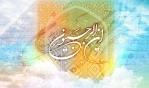 برگزاری اعمال ليله الرغائب با حضور آیت الله جاودان (حفظه الله)