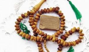 نماز روز آخر و روز اول سال قمري