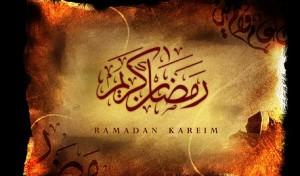دعاي شب آخر شعبان المعظم و شب اول رمضان المبارك