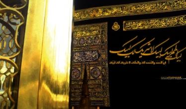 نماز مهم دهه اول ماه ذيحجه