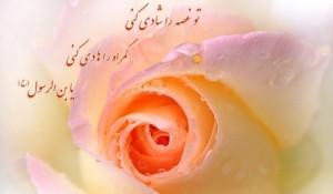 بمناسبت ميلاد با سعادت حضرت امام علي النقي عليه السلام