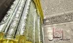 بمناسبت فرارسيدن روز شهادت حضرت مسلم بن عقيل عليه السلام