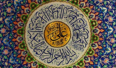 جلسات سخنرانی حجت ال و المسلمین جاودان بمناسبت عید سعید غدیر خم