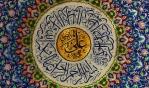 جلسه سخنراني حجت الاسلام و المسلمين جاودان بمناسبت عيد سعيد غدير خم