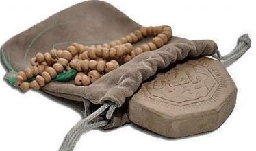 نماز روز آخر و اول سال قمري