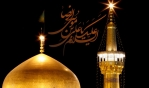 بمناسبت فرارسيدن شهادت مظلومانه حضرت علي بن موسي الرضا عليه السلام