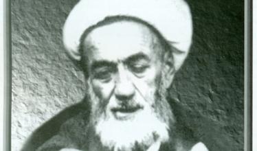 مجلس بزرگداشت مرحوم حاج شيخ مرتضي زاهد (رضوان الله عليه)