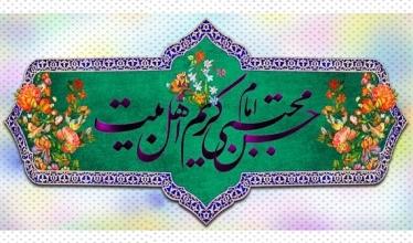 مصاحبه با حجت الاسلام و المسلمین جاودان در مورد امام حسن مجتبی علیه السلام