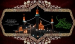 مراسم سخنراني در شب شهادت حضرت امام موسي كاظم عليه السلام