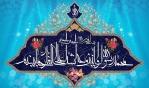 معیار اتحاد بین شیعیان و اهل سنت