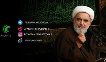 پايگاه هاي رسمي  اطلاع رساني و نشر آثار استاد محمد علی جاودان (حفظه الله)