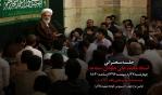 اطلاع رسانی جلسه سخنرانی استاد جاودان (حفظه الله) چهارشنبه ٢٧ اردیبهشت ١٣۹۶