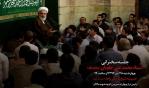 اطلاع رسانی جلسه سخنرانی استاد جاودان (حفظه الله)، چهارشنبه 28 تیر 96