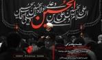 اطلاع رسانی جلسه سخنرانی استاد جاودان (حفظه الله)، چهارشنبه ٢٦ مهر ١٣۹۶